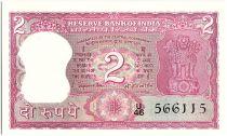 Inde 2 Rupees, Colonne aux Lions - Tigre - 1970  - P.53 a