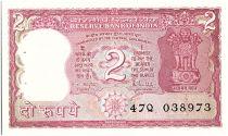 Inde 2 Rupees, Colonne aux Lions - Tigre - 1985-90  - P.85 A