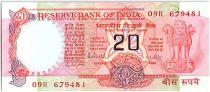 Inde 20 Rupees, Colonne aux Lions - Roue du temps - 1985 - P.82 h