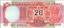 Inde 20 Rupees, Colonne aux Lions - Roue du temps - 1985 - P.82 i