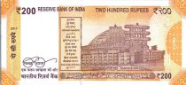 Inde 200 Rupees, Mahatma Gandhi - Sanchi Stupa 2017 Série 1AA