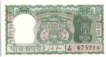 Inde 5 Rupees, Colonne aux Lions - Antilopes - 1967-70  - P.54 b
