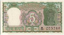 Inde 5 Rupees, Colonne aux Lions - Antilopes - 1970  - P.55