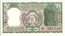 Inde 5 Rupees, Colonne aux Lions - Antilopes - 1970  - P.56 b