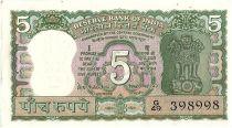 Inde 5 Rupees, Colonne aux Lions - Ghandi - 19(69-70) - P.68 b
