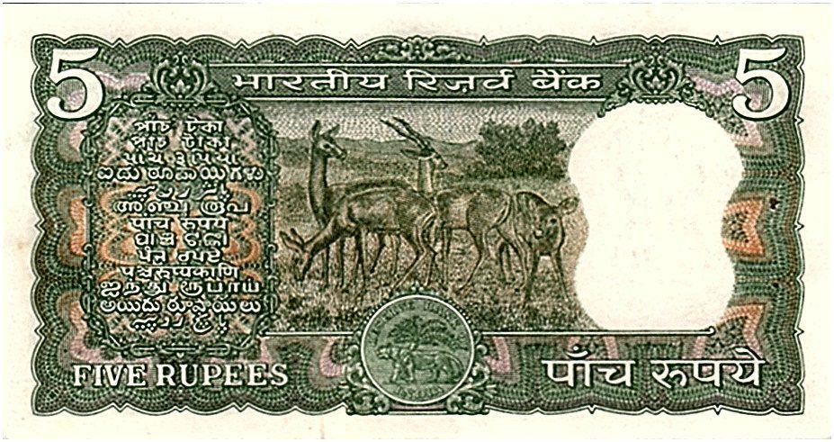 Inde 5 Rupees 1970- SPL - Série U.20 - P.55