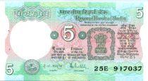 Inde 5 Rupees Tracteur - 1985