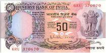 Inde 50 Rupees, Colonne aux Lions - Parlement - 1978 - P.84 c