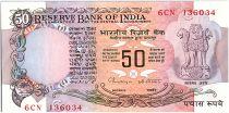 Inde 50 Rupees, Colonne aux Lions - Parlement- 1978 - P.84 j