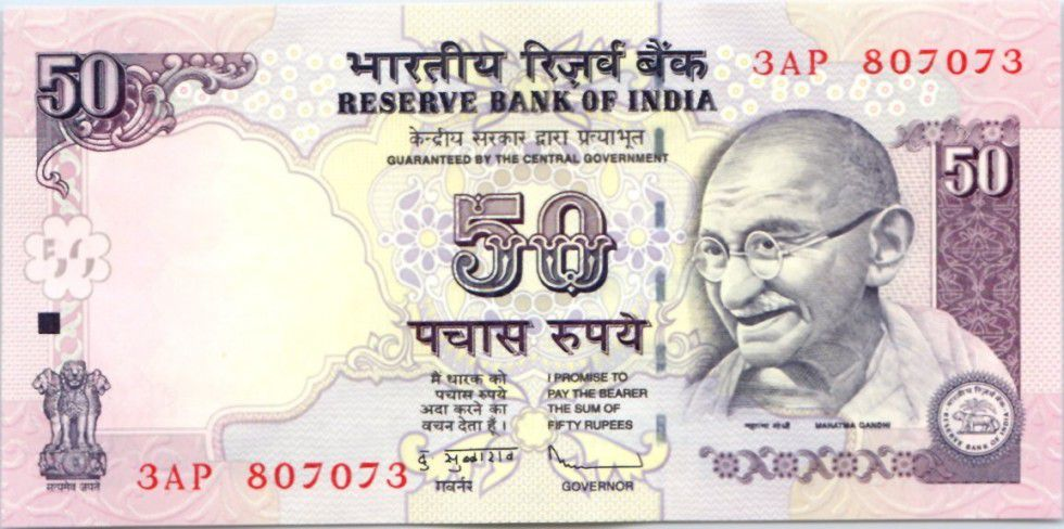 Inde 50 Rupees Mahatma Gandhi - Parlement
