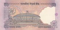 Inde 50 Rupees ND1997 - Gandhi - Série E - Numéro 111111