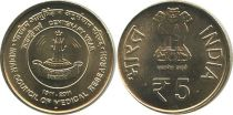 Inde NEW.2011 5 Rupees, 100 ans de la Recherche Medical Indienne