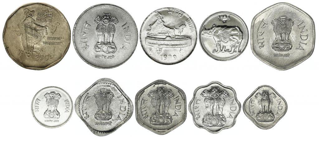 Inde SET.1 Série 10 pièces 1 Paise à 2 Rupees