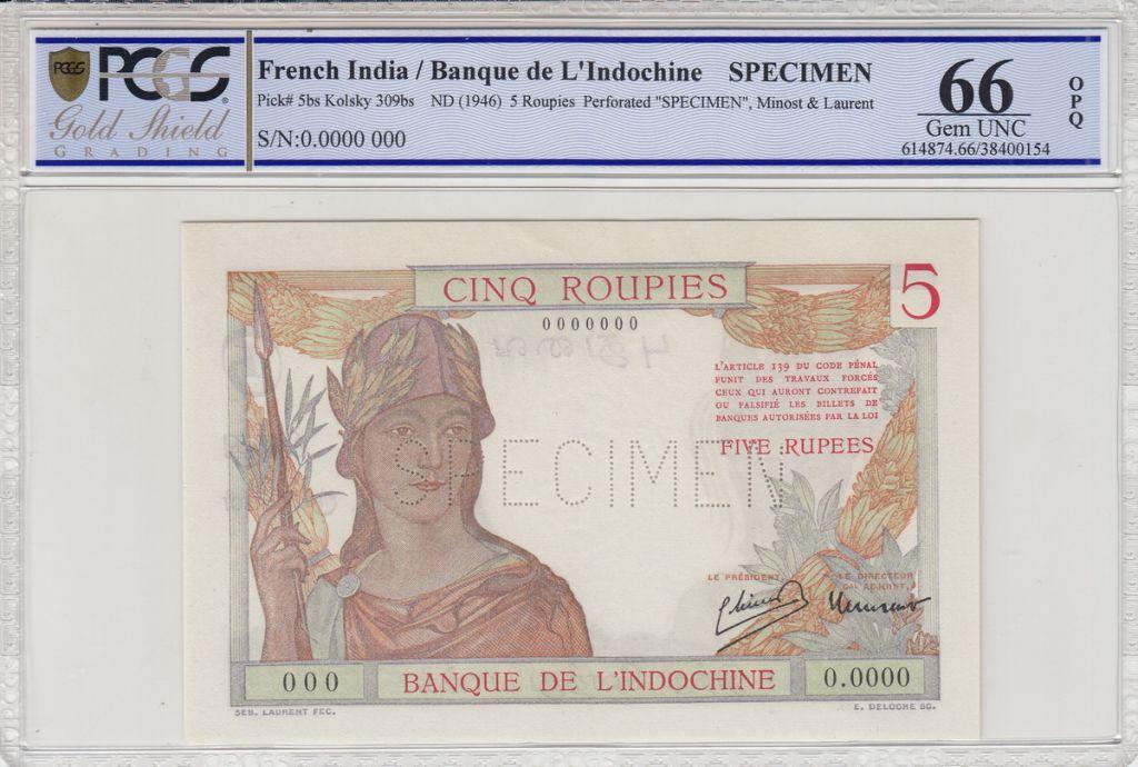 Indes Françaises 5 Roupies Femme casquée - ND (1945) - Spécimen O.0000 - PCGS 66 OPQ