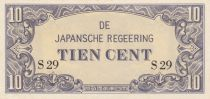 Indes Néerlandaises 10 Cents Occupation japonaise ND1942 WWII