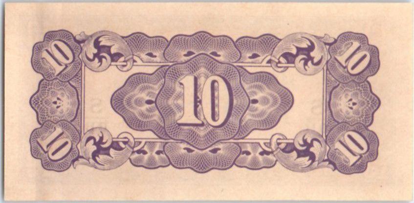 Indes Néerlandaises 10 Cents Violet et jaune