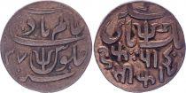 India 1/2 Pice Bengal Presidency - 1815-1821