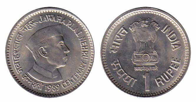 India 1 Rupee KM.83.1