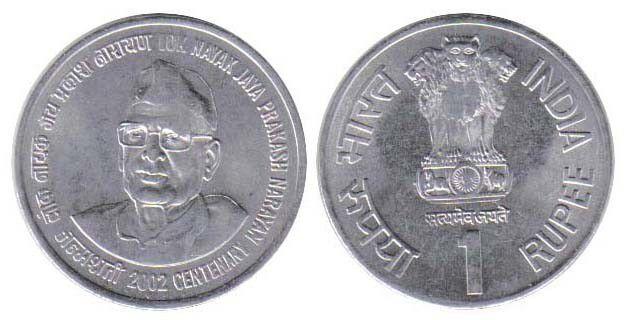 India 1 Rupee