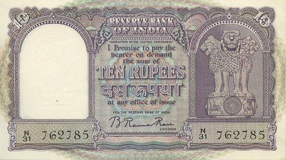 India 10 Rupees Asoka column - Boat