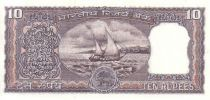 India 10 Rupees Boat - 1985