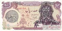India 100 Rials Shah, overprint on portrait