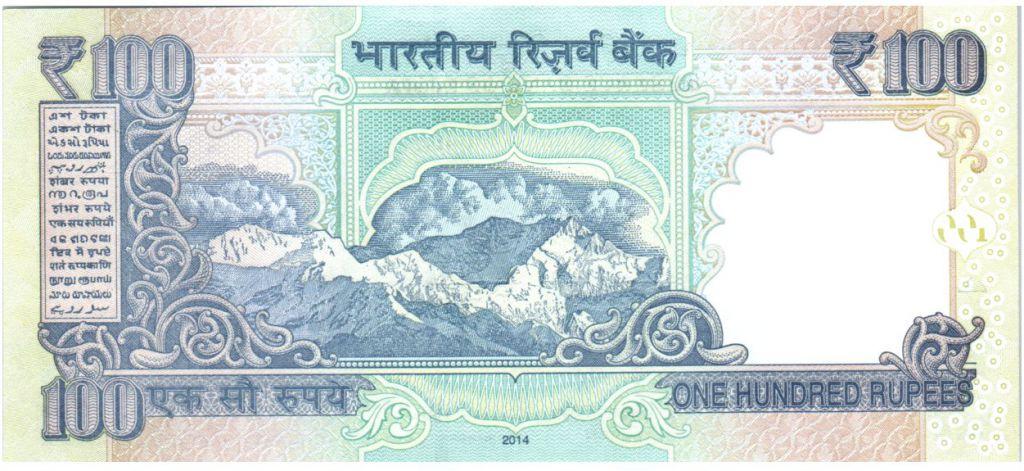 India 100 Rupees Mahatma Gandhi - Mountain 2014