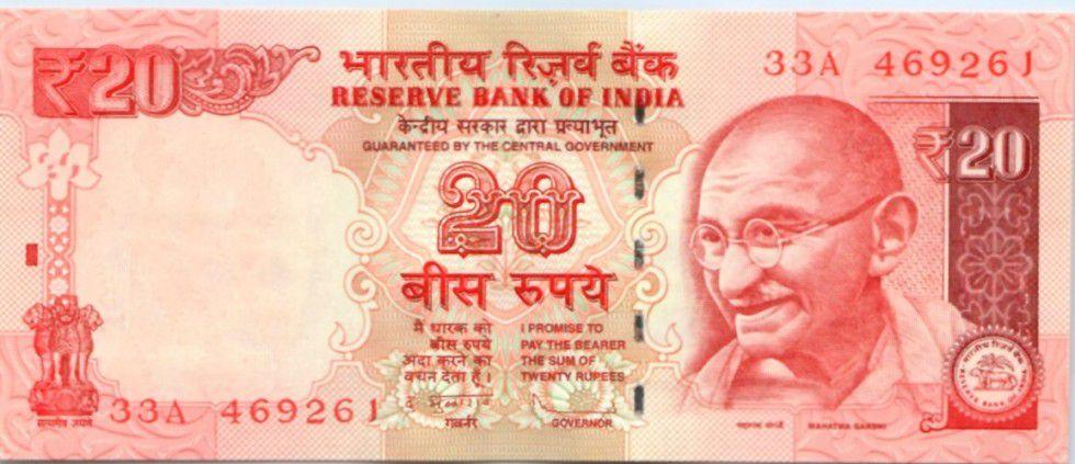 India 20 Rupees Mahatma Gandhi - Beach