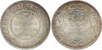 India 5 Kori, Kengarji III - Kutch - 1937