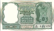 India 5 Rupees, Ashoka Column- Antelopes - 1967  - P.36 a