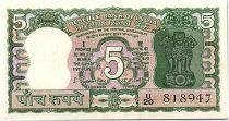 India 5 Rupees 1970- AU - Serial U.20 - P.55