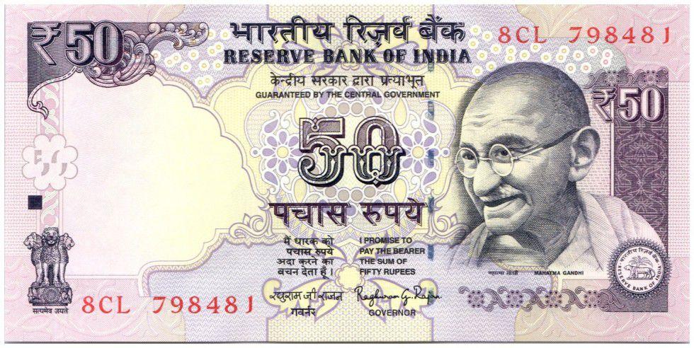 India 50 Rupees Mahatma Gandhi - Parliament House - 2015