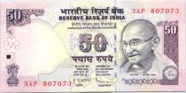 India 50 Rupees Mahatma Gandhi - Parliament House