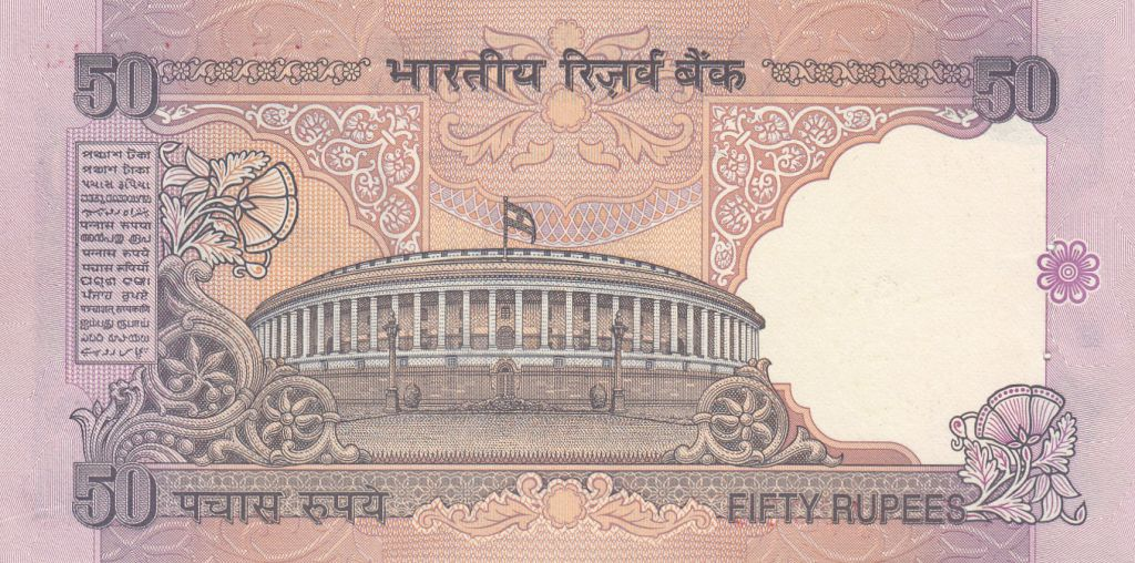 India 50 Rupees ND1997 - Gandhi - Serial E - Number 333333