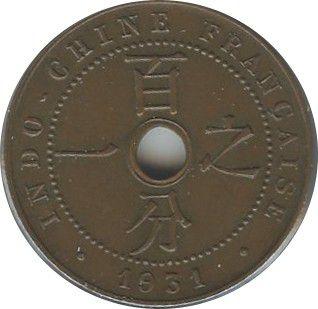 Indo-Chine Française 1 Cent Statue République - 1931 Torche