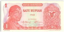 Indonesia 1 Rupiah Gal Sudirman, woman collecting copra - 1968