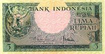 Indonesia 5 Rupiah,  Oran-Utan - Prambanan temple - 1957 - P.49
