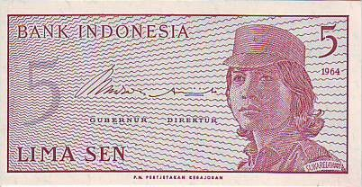 Indonesia 5 Sen Female volunteer in uniform