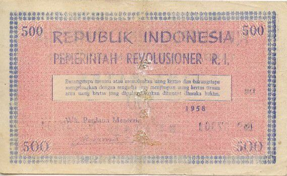 Indonesia 500 Rupiah Pink and blue