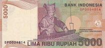 Indonesia 5000 Rupiah Tuanku Imam Bondjol - Woman at hand loom