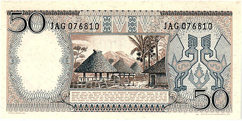 Indonesia 50Rupiah - 1964 - UNC - Serial JAG
