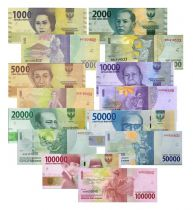 Indonesia Set of 7 banknotes 2016 - New serial 1000 to 100000 Rupiah