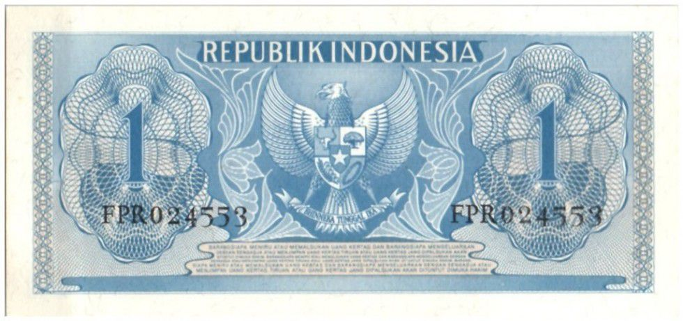 Indonésie 1 Rupiah Jeune Femme