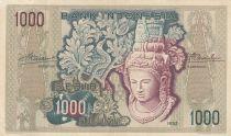Indonésie 1000 Rupiah Tête de femme - 1952