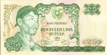 Indonésie 25 Rupiah Général Sudirman - Pont - 1968