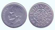 Indonésie 50 Sen KM.10.1
