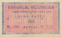 Indonesien 500 Rupiah Pink and blue