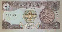 Irak 0.50 Dinar Astrolabe - Minaret de Samarra