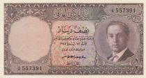 Irak 1/2 Dinar Faisal II - 1959 - P.43 - SUP