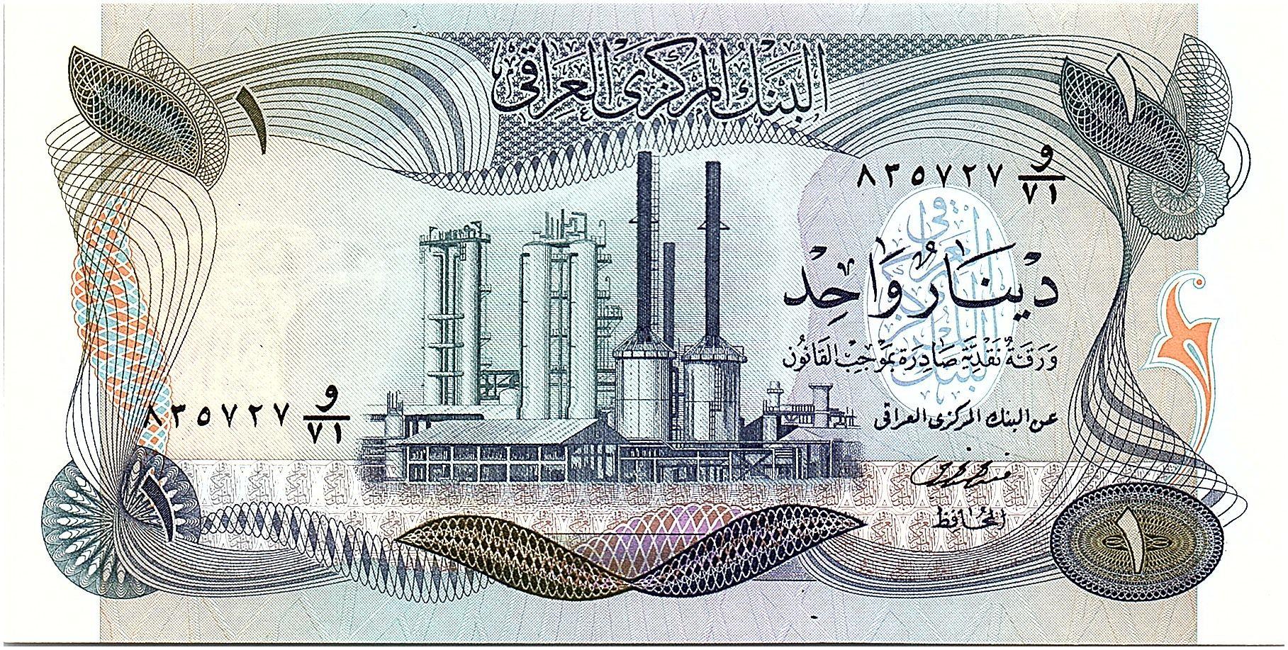 Irak 1 Dinar Raffinerie pétrolière - Porte Ancienne - 1973 - P.63b - Neuf